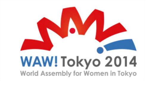 waw - tokyo 2014